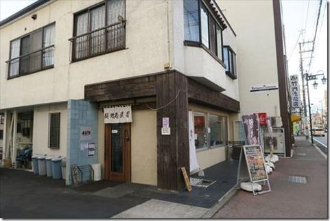 若武者の店舗の写真